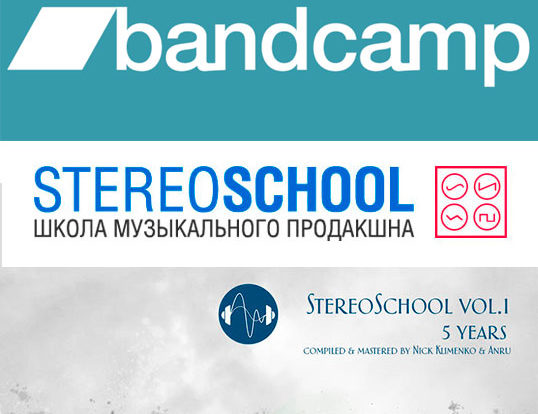 Stereoschool label на Бэндкэмп!